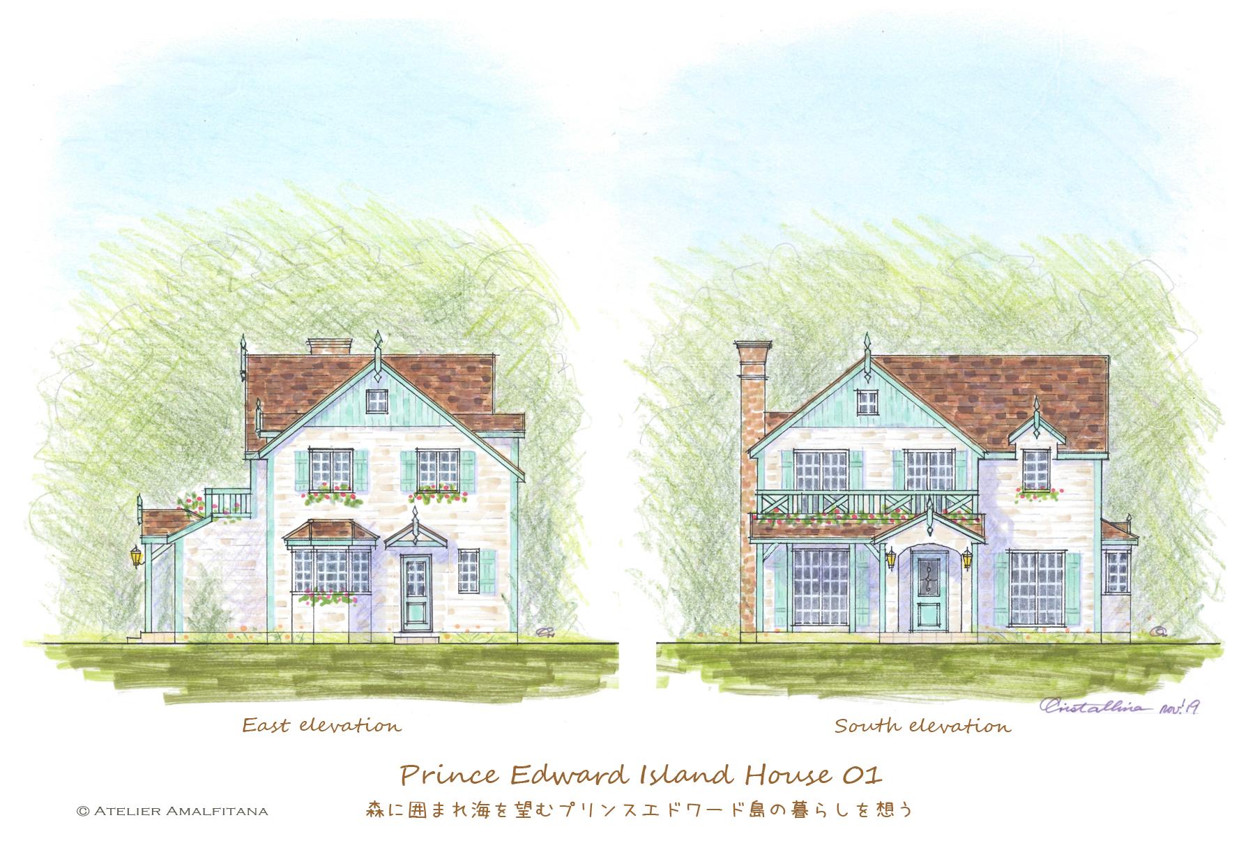 prince edward island elev1